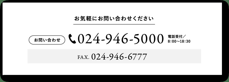 024-946-5000